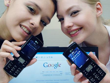 LG представил в Европе <гуглофон>