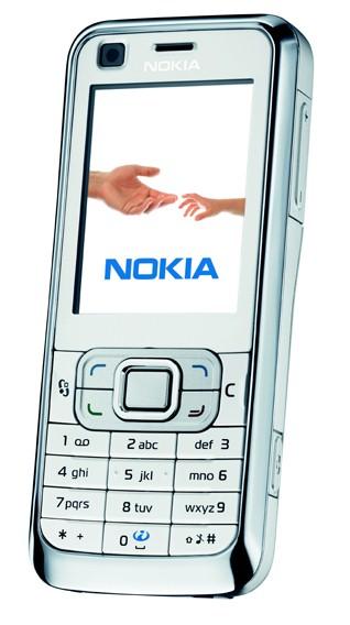 Смартфон Nokia 6120 classic